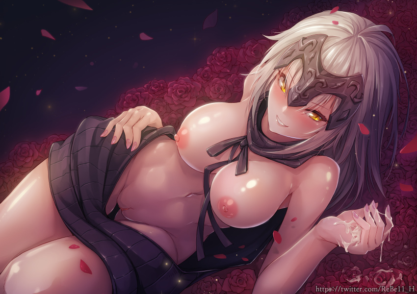 x alter saber jeanne alter Difference between lamia and naga